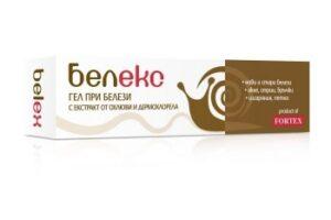 2-2-300x200 - Най-добрите препарати за премахване на белези